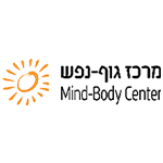 Guf-nefesh-logo
