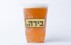 מיתוג לבירה נקודה